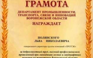 27 ДЕКАБРЯ В РОССИИ ОТМЕЧАЕТСЯ ДЕНЬ СПАСАТЕЛЯ