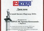 meter1