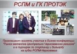rspm_pr